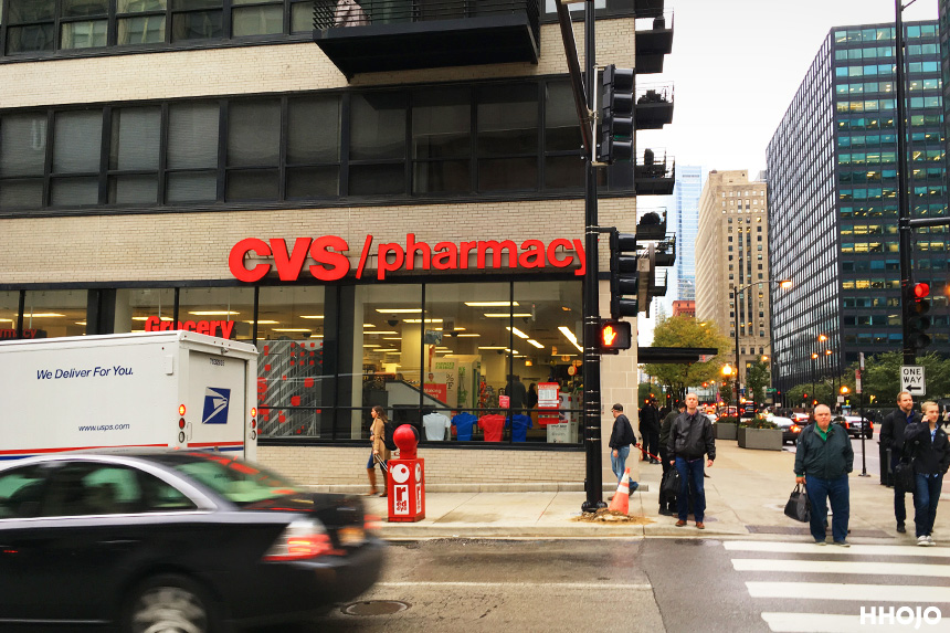 day19_chicago_cvs_pharmacy_img