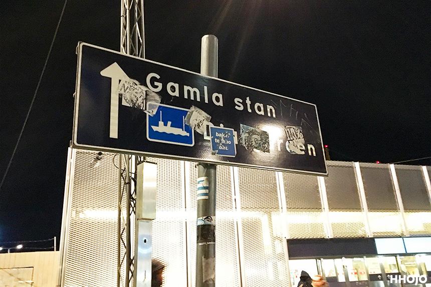 day29_sweden_stockholm_img6