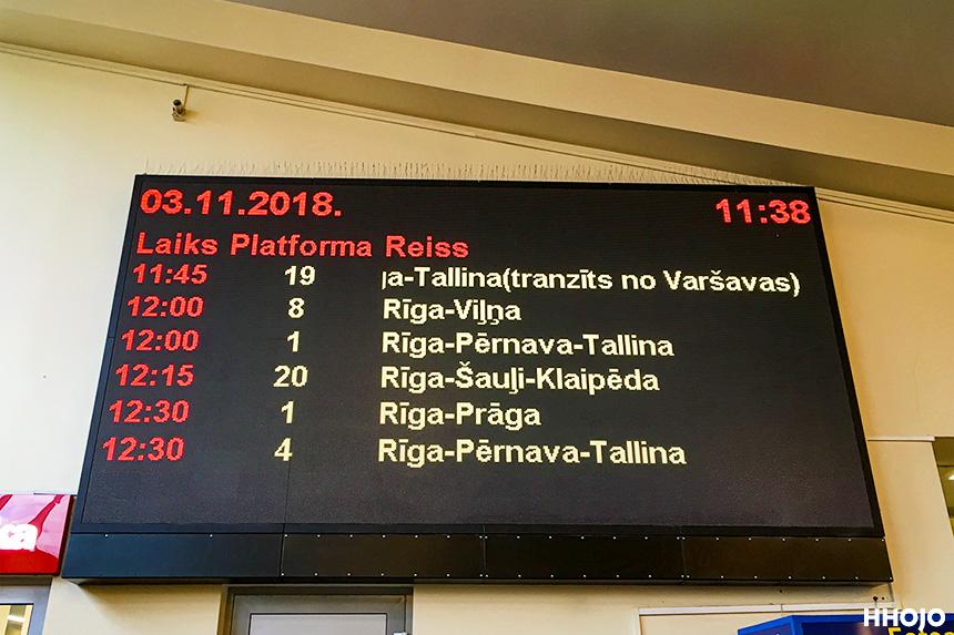 day34_latvia_riga_img3