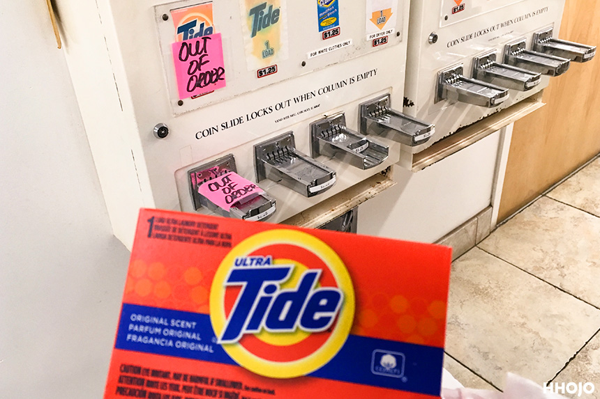 day4_detergent_tide_img