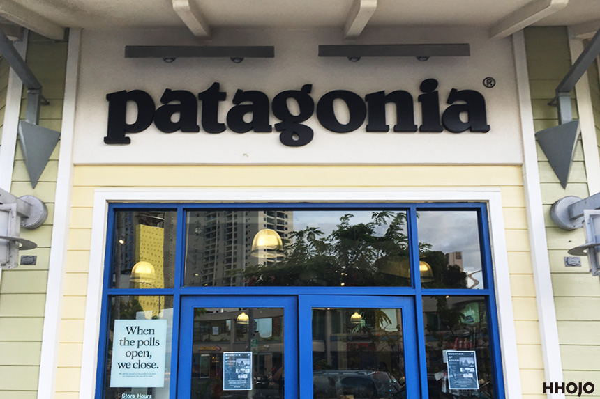 day4_patagonia_waikiki_img