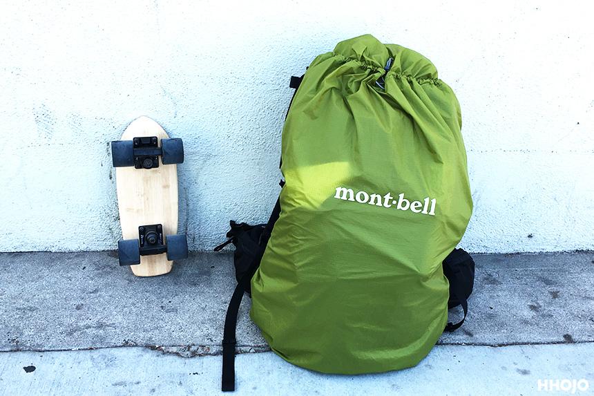 day5_backpack_skate_img