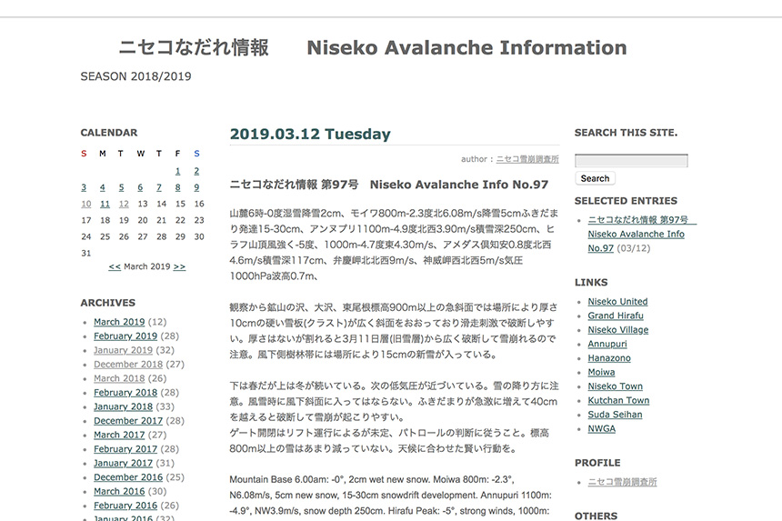 article_niseko_avaranche_860x573