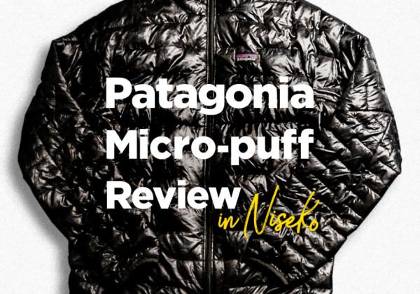 860x860_pataginia_micropuff