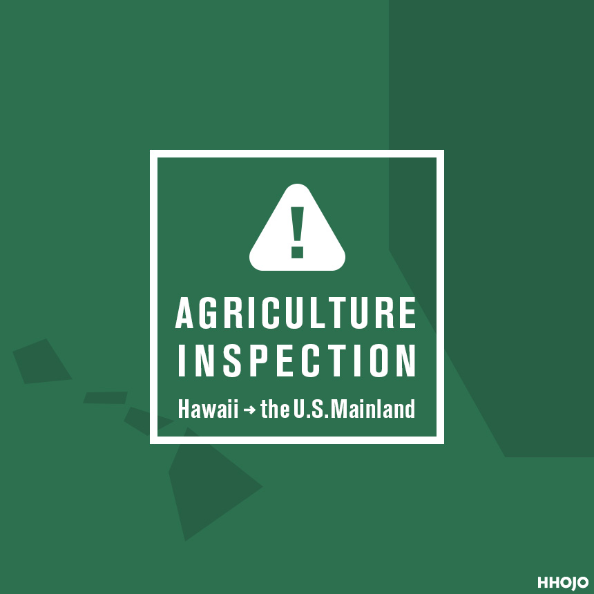 agriculture_inspection_main