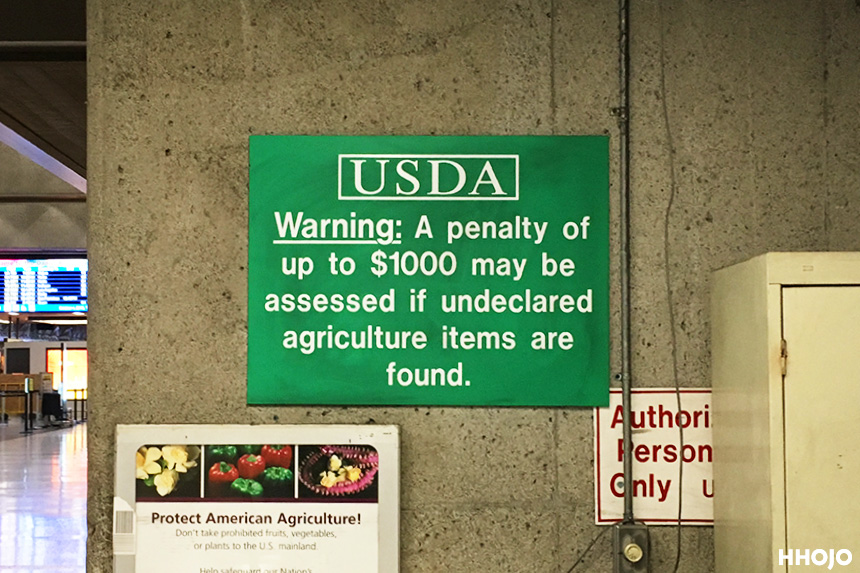 agriculture_inspection_penalty_img