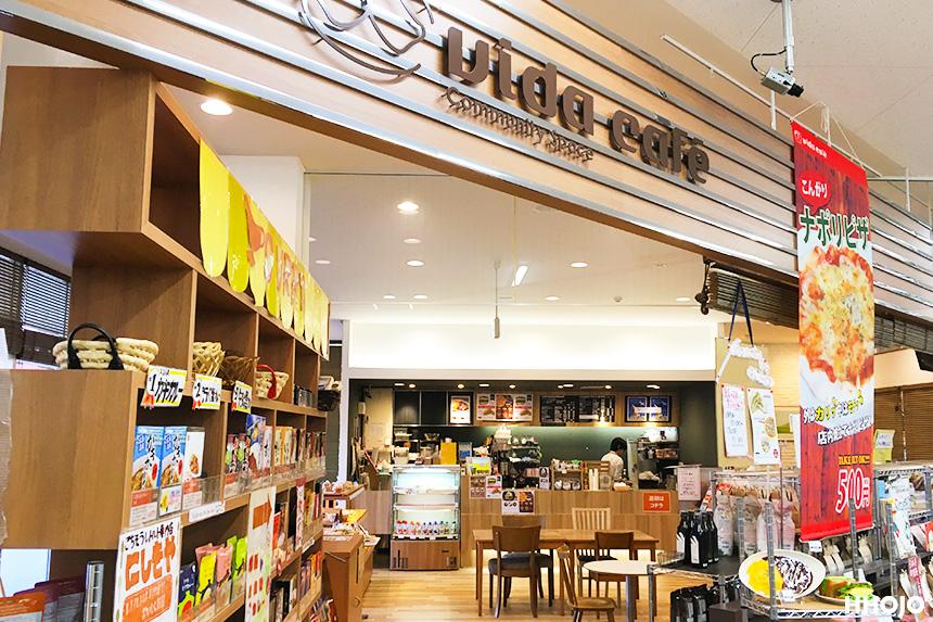 vida_cafe_entrance_img