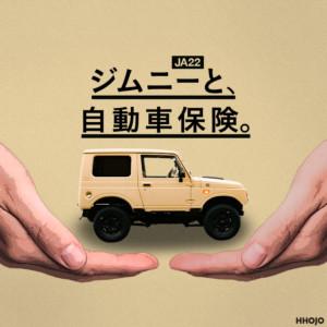 jimny_insurance_main2