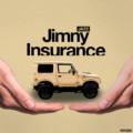 旧型ジムニーJA22の自動車保険悩み解消します【5分で安く!】