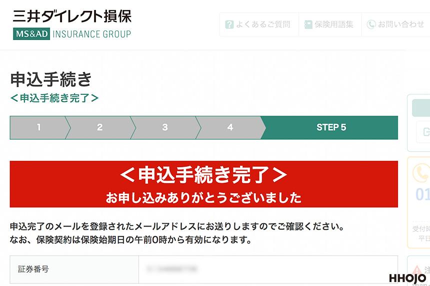 jimny_insurance_mitsui_img2