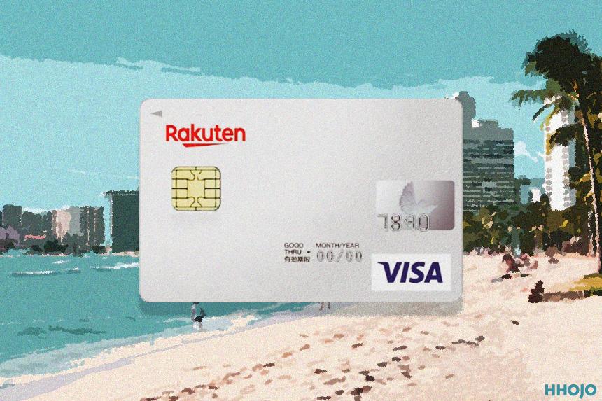 rakuten_card_img