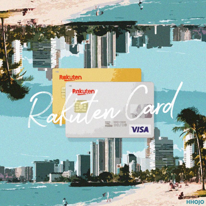 rakuten_card_main_img