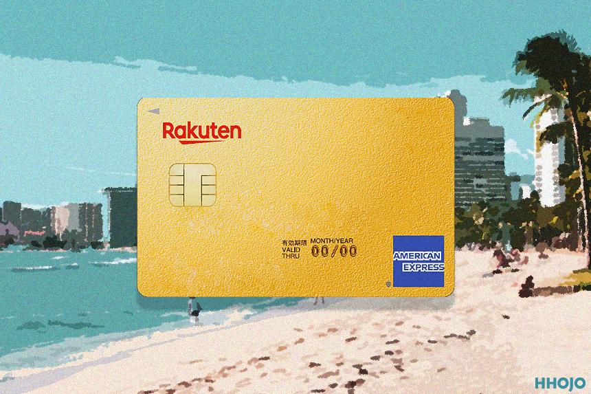 rakuten_premium_card_img
