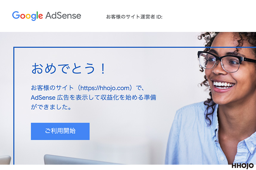 google_adsense_passed_img