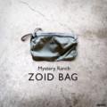 ミステリーランチのゾイドバッグは1000円台で哲学を体感できる!