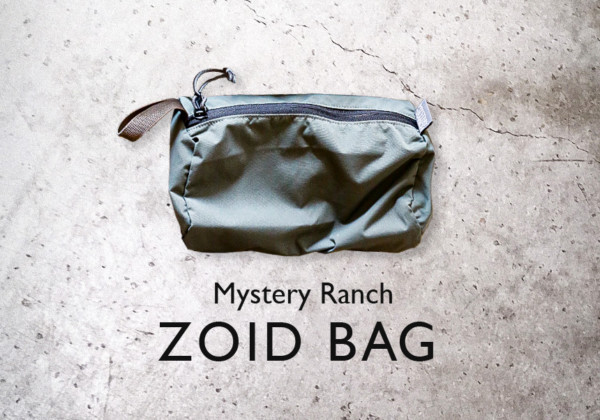 mysteryranch_zoid_bag_main