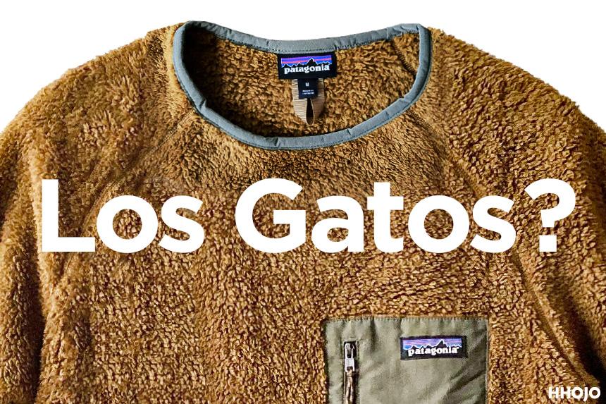 patagonia_los_gatos_meaning_img