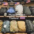 タイのミステリーランチの価格を調査しました!【日本より安いの?】