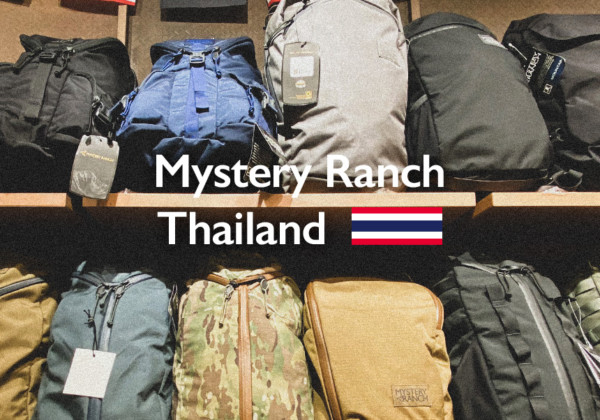 mystery_ranch_thailand_main