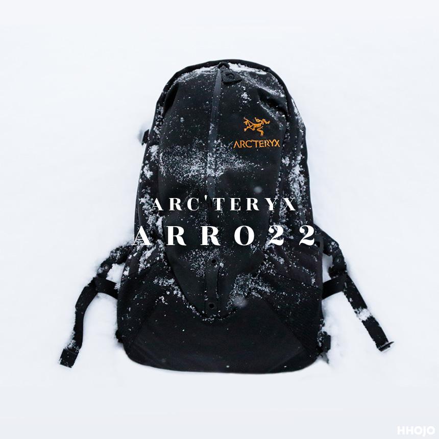 arcteryx_arro22_main