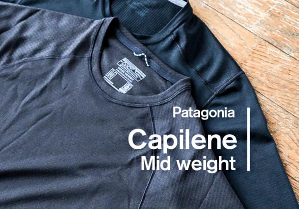 patagonia_capilene_mid_main