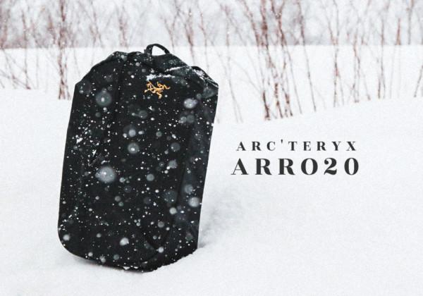 arcteryx_arro20_main2