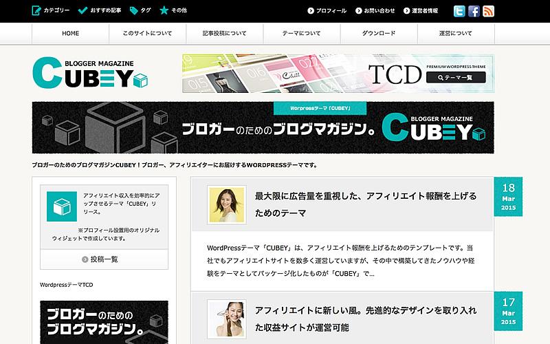 tcd_cubey