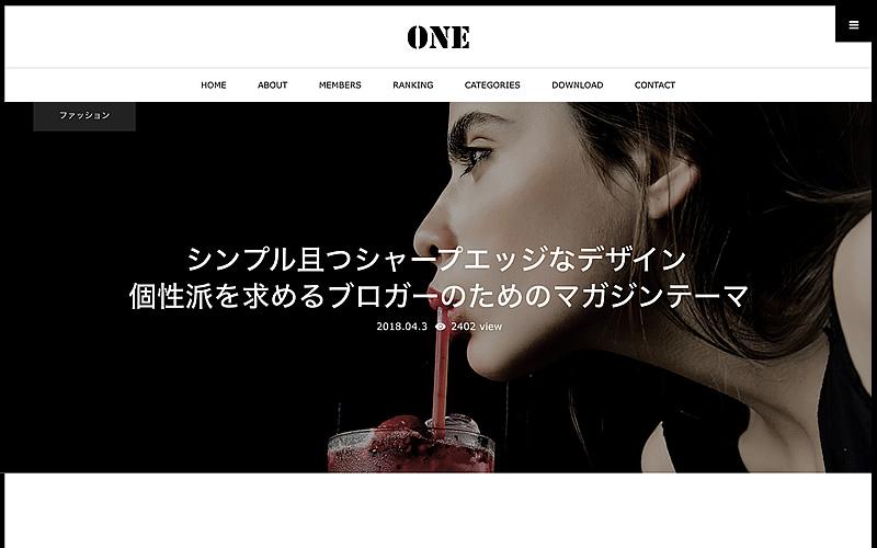 tcd_one