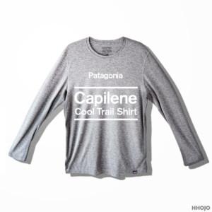 patagonia_capilene_cool_trail_shirt_long_main