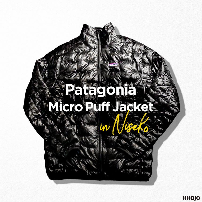patagonia_micropuff_main