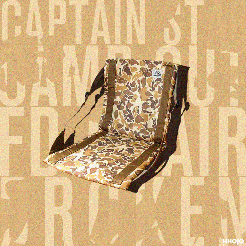 captainstag_campout_fd_chair_main