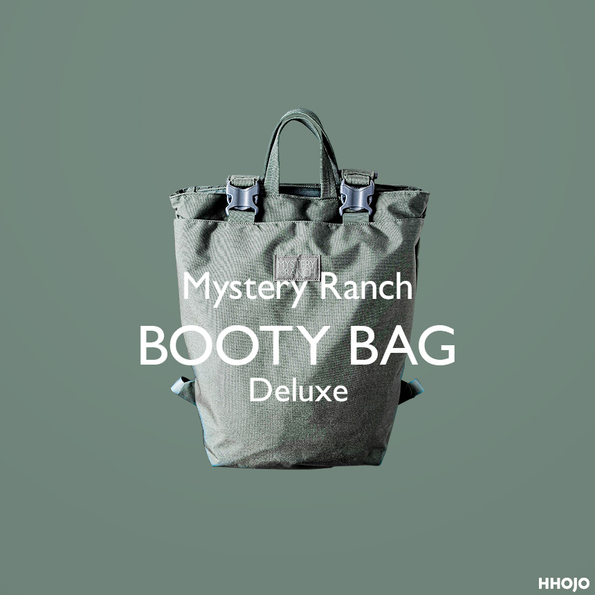 mysteryranch_booty_bag_deluxe_main3