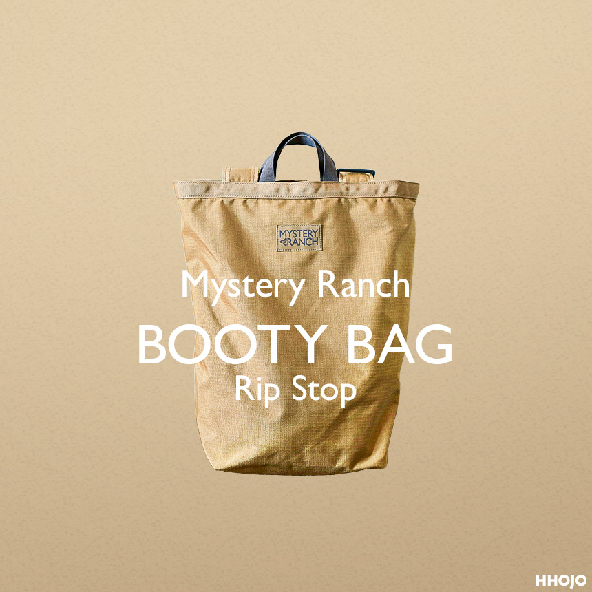 mysteryranch_booty_bag_main3