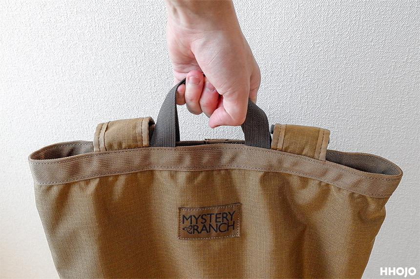 mysteryranch_booty_bag_ripstop_img17