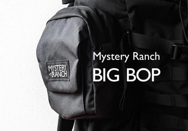 mysteryranch_bigbop_main2