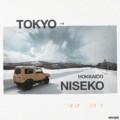 """東京の""""シティボーイ""""の私が北海道ニセコに移住して学んだ19のこと。"""