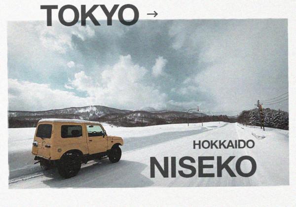 tokyo_hokkaido_niseko_experience_main5