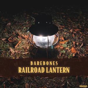 barebones_railroad_lantern_main2