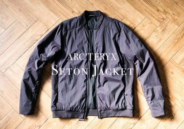 arcteryx_seton_jkt_main