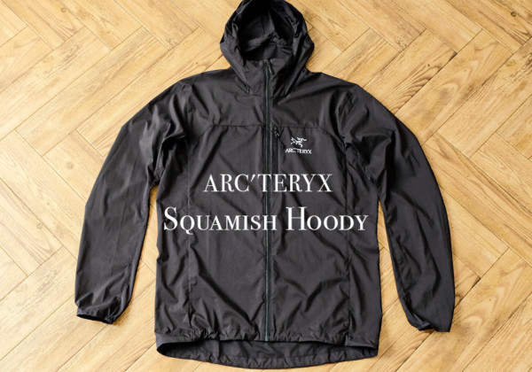 arcteryx_squamish_hoody_main