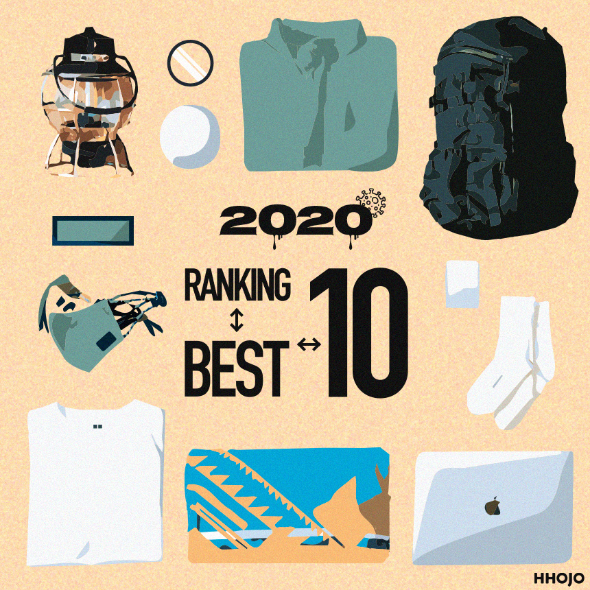 best_product_2020_main3