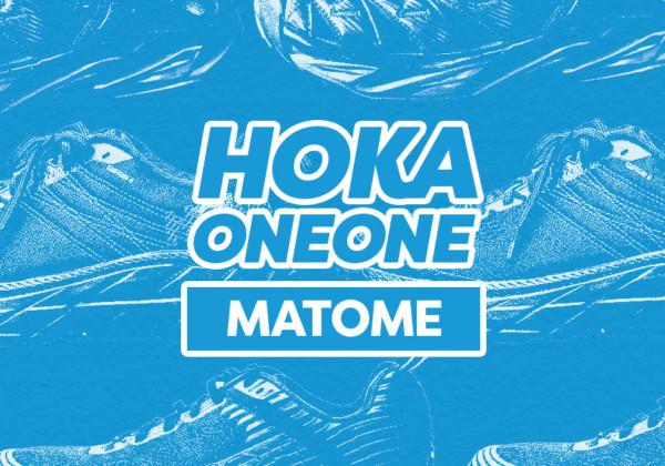 hokaoneone_matome_main3