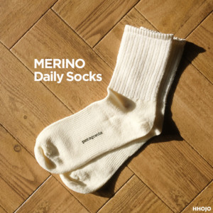 patagonia_merino_daily_socks_main2