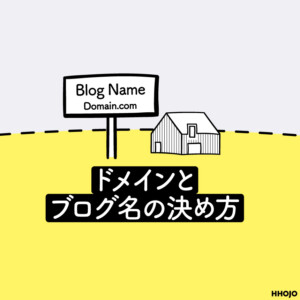 domain_blog_name_recommend_img